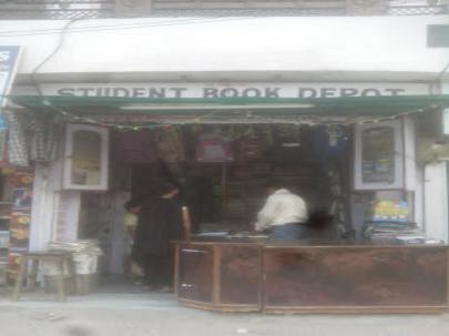 Students Book Depot - Jaipur Image