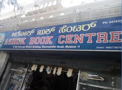 Ashok Book Centre - Mysore Image