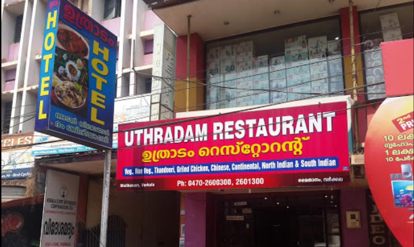 Uthradam Restaurant - Varkala - Thiruvananthapuram Image