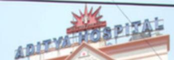 Aditya Hospital - Inderpuri - Jaipur Image