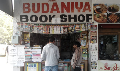 Budaniya Book Shop - Chandigarh  Image