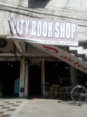 City Book Shop - Chandigarh  Image