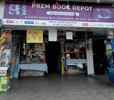Prem Book Depot - Chandigarh  Image
