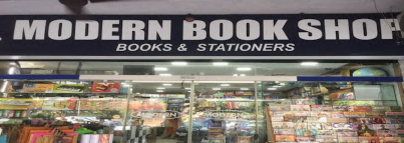 Modern Book Shop - Chandigarh  Image