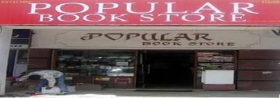 Popular Book Store - Chandigarh  Image