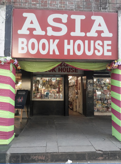 Asia Book House - Chandigarh  Image
