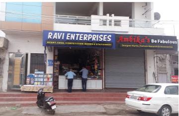 Ravi Enterprises - Jaipur  Image