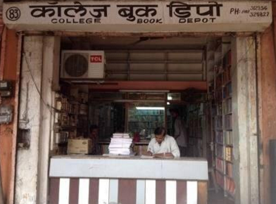 College Book Depot - Jaipur  Image