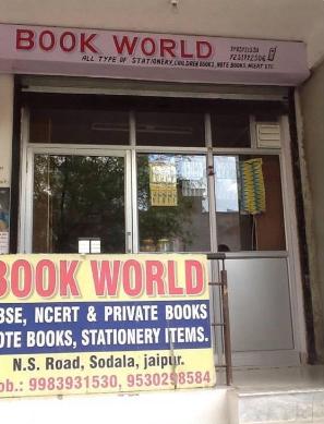 Book World - Jaipur  Image
