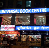 Universal Book Centre - Lucknow  Image