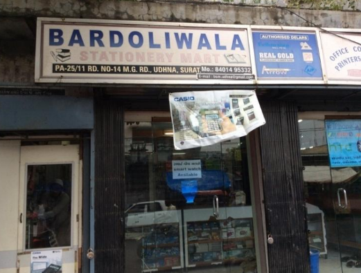 Bardoliwala Stationary Mart - Surat  Image
