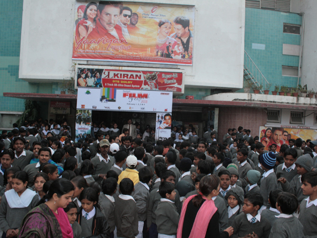 Kiran Theatre - Sector 22 - Chandigarh Image