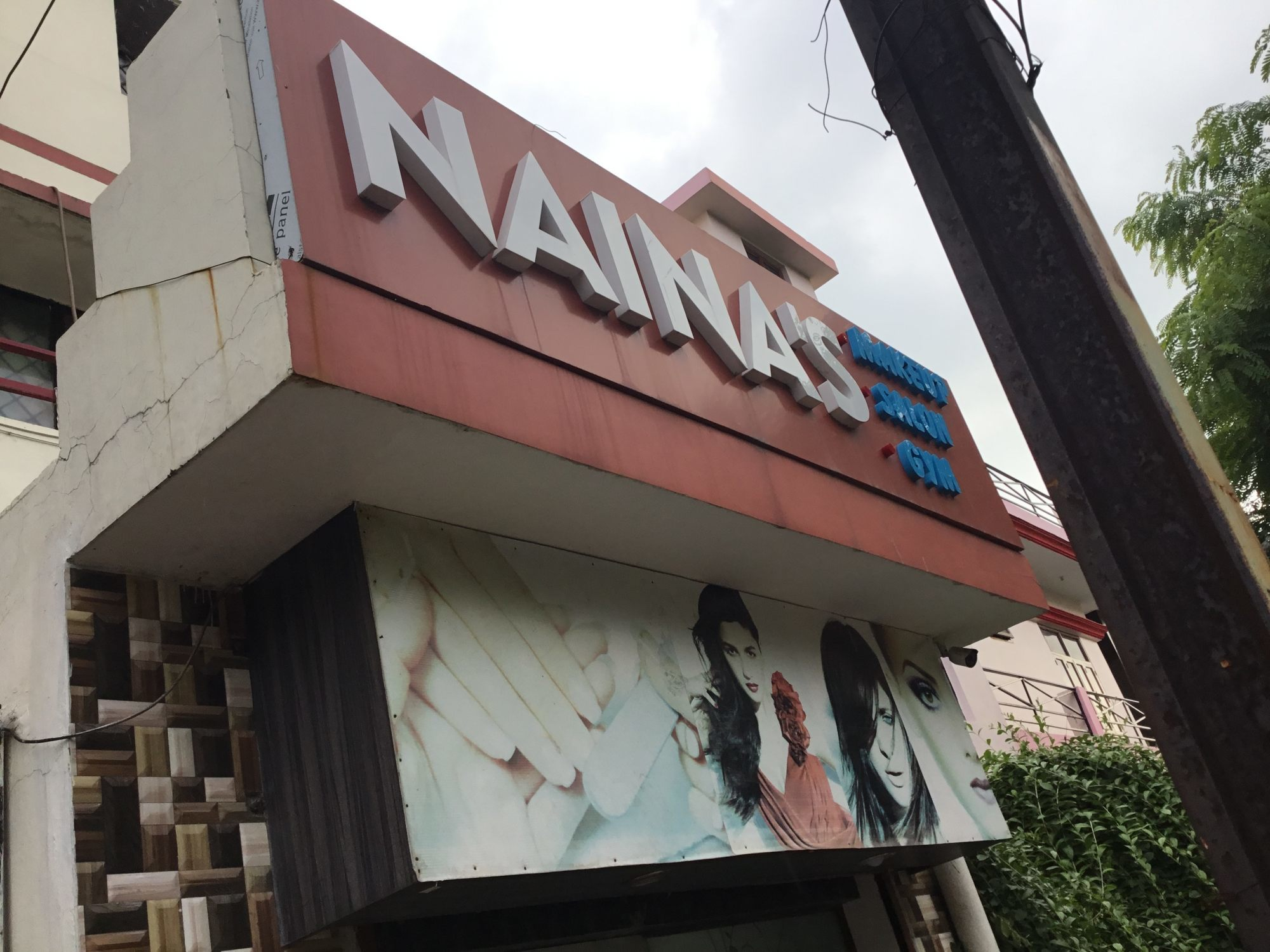 Nainas Beauty Parlour & Fitness Centre - Lucknow  Image