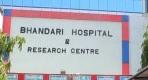 New Bhandari Hospital - Amritsar  Image