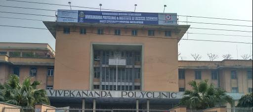 Vivekanand Hospital - Lucknow  Image