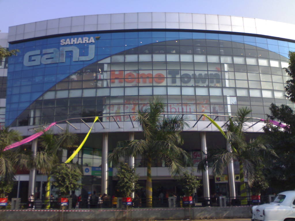 Sahara Ganj mall - Lucknow Malls Image