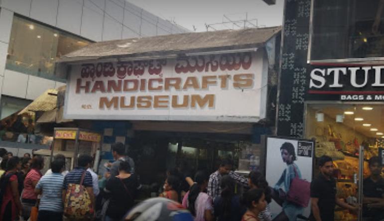 Handicrafts Museum - Bangalore Image