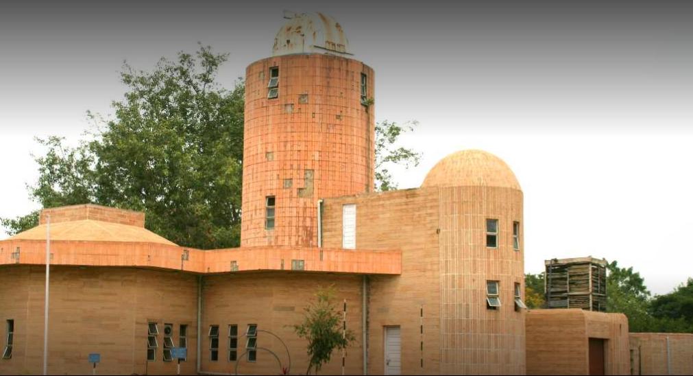 Jawaharlal Nehru Planetarium - Bangalore Image