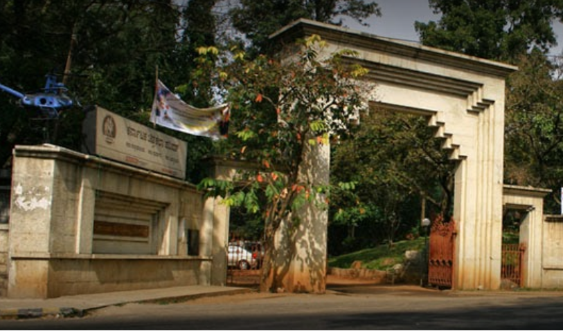 Karnataka Chitrakala Parishad - Bangalore Image