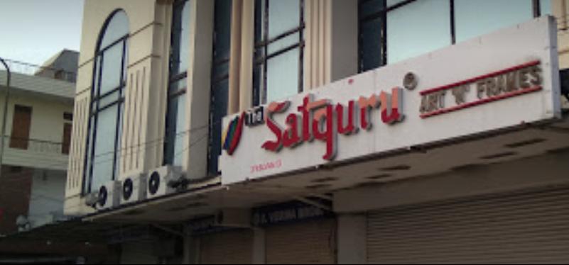 New Satguru Art N Frames - Jaipur  Image