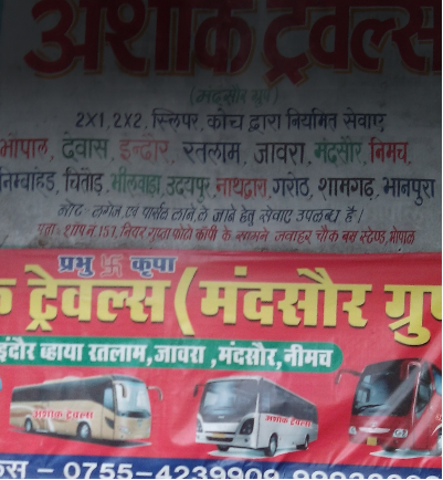 Ashoka Travels - Bhopal Image