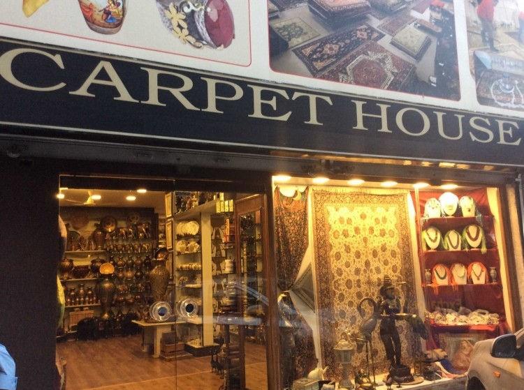 Carpet House - Bangalore Image