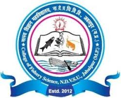 College of Fishery Science-Nellore Image