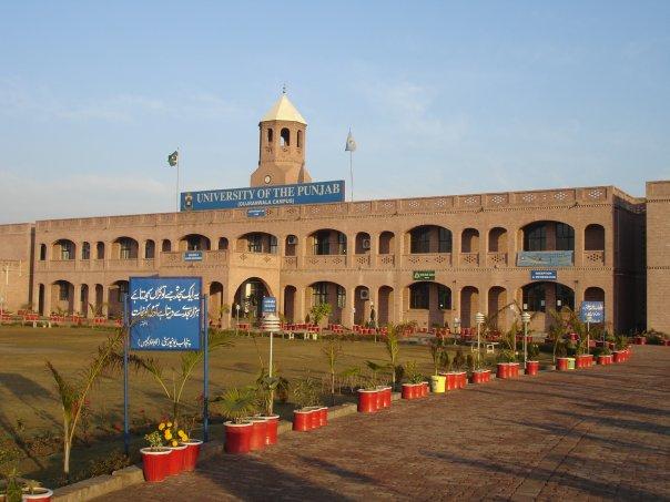 Punjab University Image