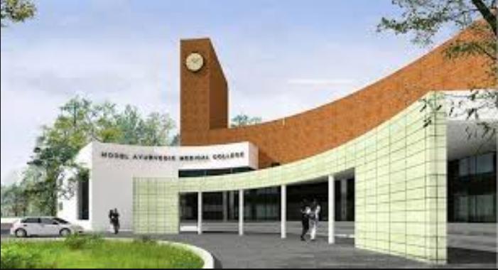 Government Akhandanand Ayurvedic College-Ahmedabad Image