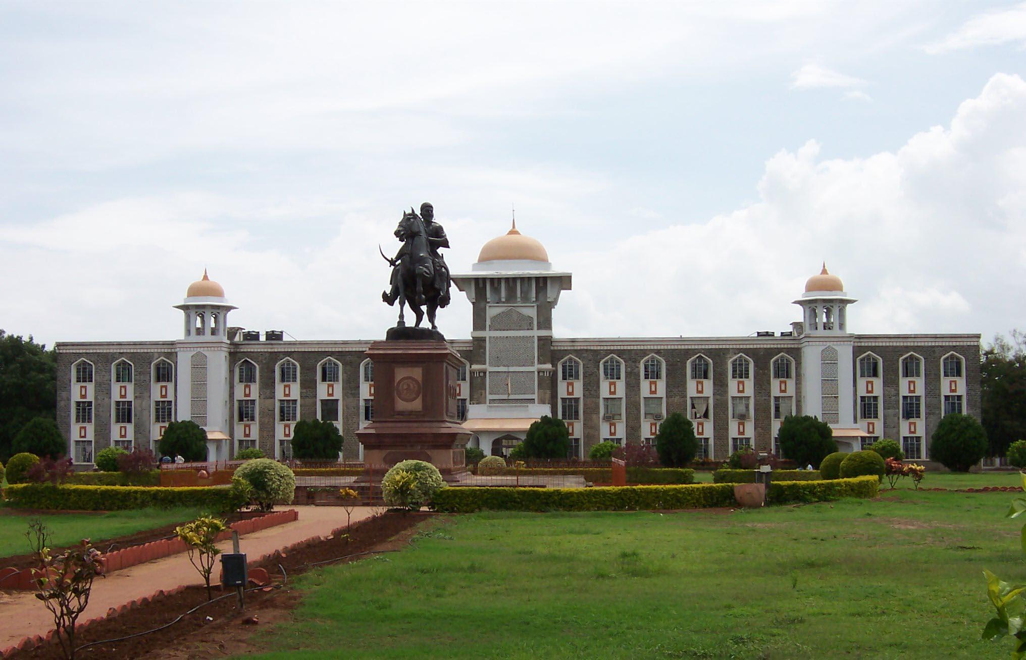 Shivaji University Image