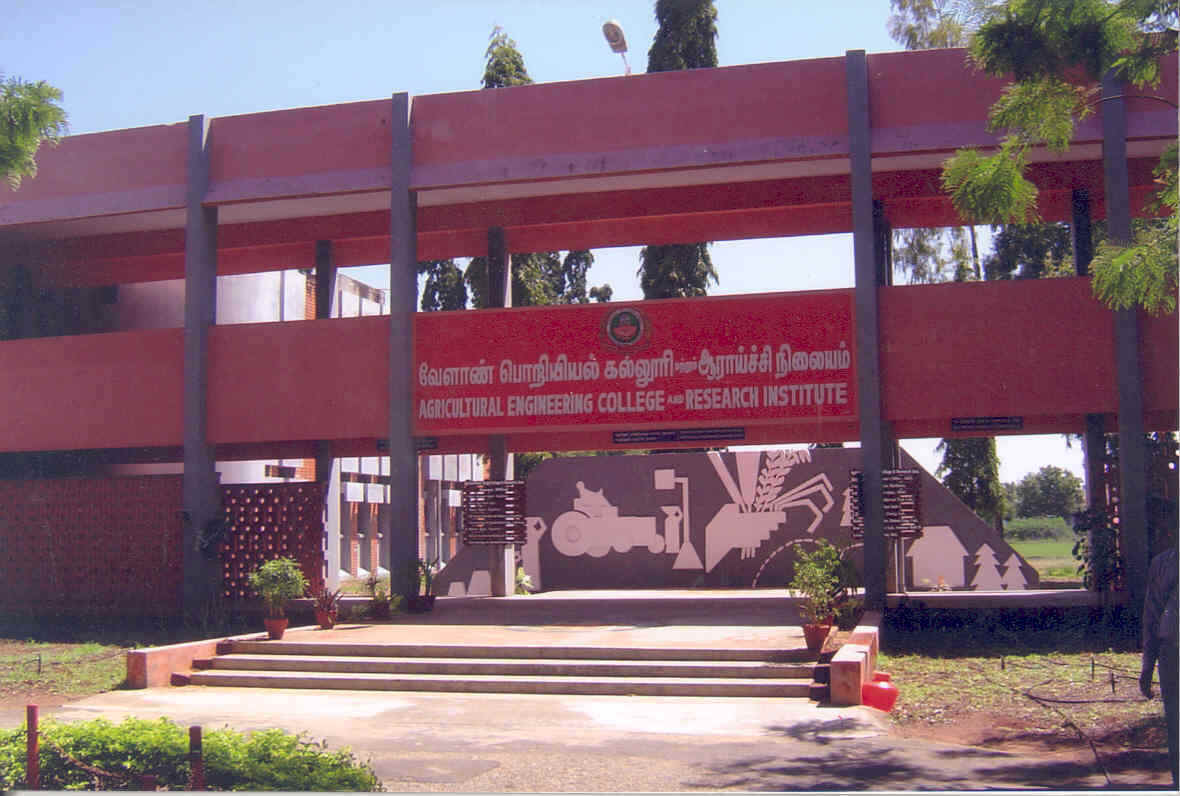 Agricultural College and Research Institute-Coimbatore Image