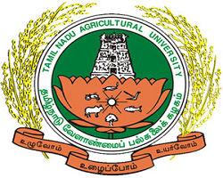 Agricultural College & Research Institute - Madurai Image