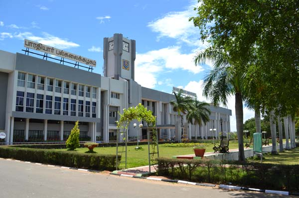 Bharathiar University Coimbatore Image