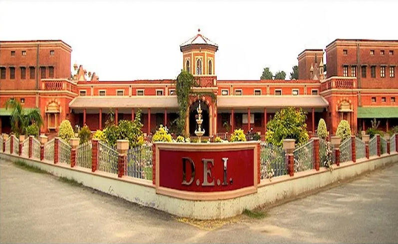 Dayalbagh Educational Institute Agra Reviews Address Phone Number Courses