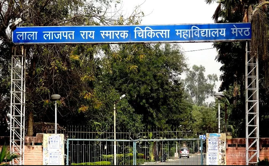 Llrm Medical College Meerut Reviews Address Phone Number Courses