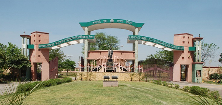 Sardar Vallabh Bhai Patel University of Agariculture and Technology Image