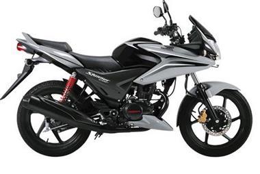 Honda CBF Stunner 125 Image
