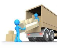 Associated Packers and Movers Image