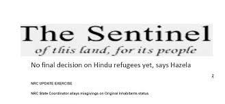 The Sentinel Assam Image