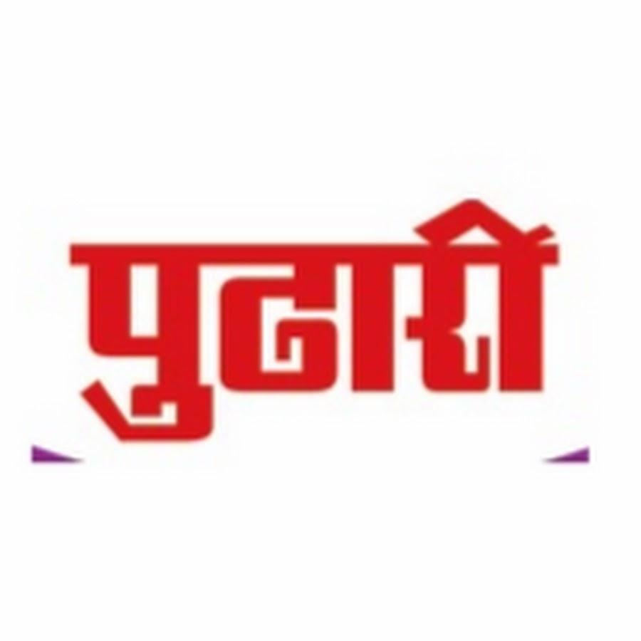 Pudhari Image