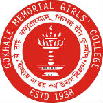 Gokhale Memorial Girls School And College - Kolkata Image