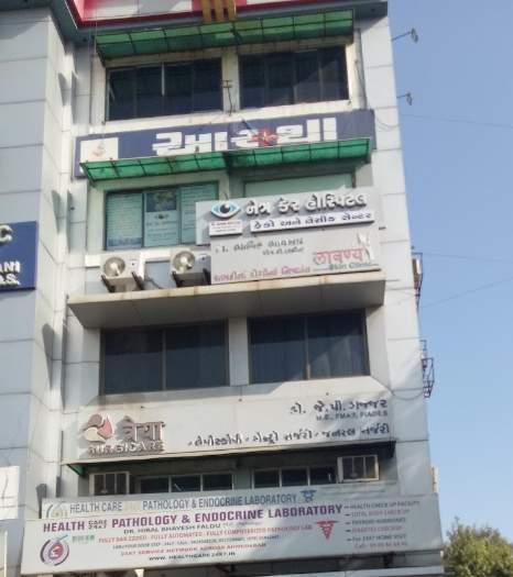 Aastha Hospital - Maninagar - Ahmedabad Image
