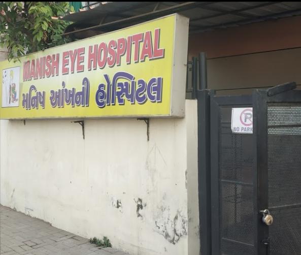 Manish Eye Hospital - Vasna - Ahmedabad Image