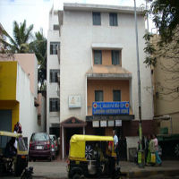 Lakshmi Maternity Home - Malleshwaram - Bangalore Image