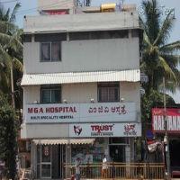 M G A Hospital - Marathahalli - Bangalore Image