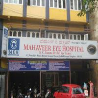 Mahaveer Eye Hospital - Gandhi Nagar - Bangalore Image