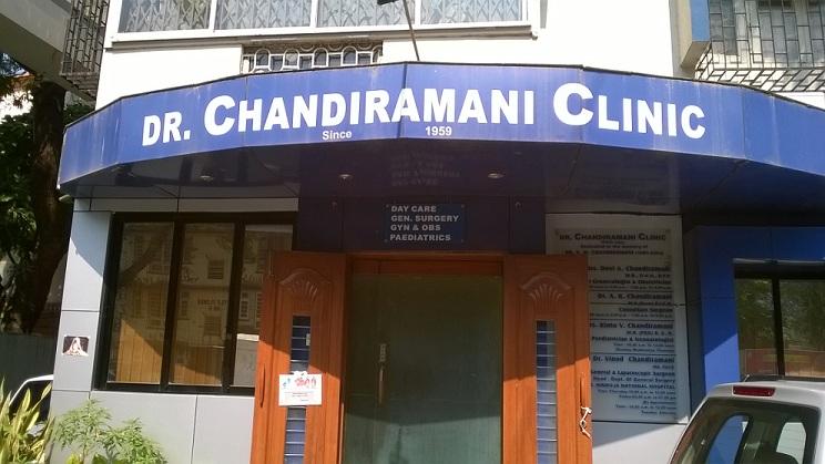Dr A K Chandiramani Hospital - Bandra - Mumbai Image
