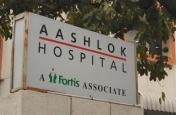 Aashlok Hospital - Delhi Image