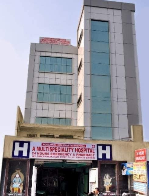 Aggarwal Dharmarth Hospital Society - Delhi Image