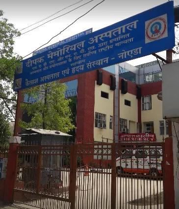 Deepak Memorial Hospital - Delhi Image